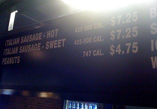 Citi Field sausage menu